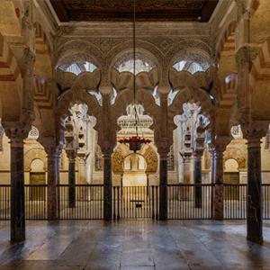 mezquita-y-juderia-reservas