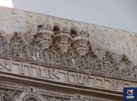 Curiosidades de la Sinagoga de cordoba