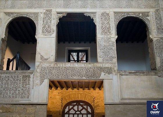 Galeria de las Mujeres Sinagoga de Cordoba