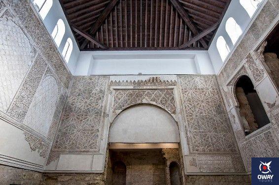 Sala de Oracion de la Sinagoga de Cordoba