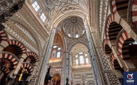 catedral de la mezquita de cordoba