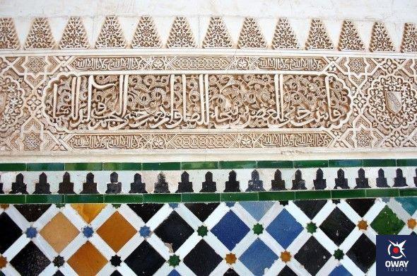 curiosidades sobre la alhambra