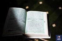 libro en arabe etapa islamica