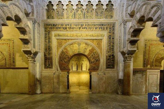 Mihrab Mezquita de Cordoba
