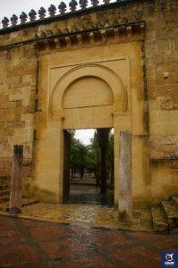 Dean's Gate