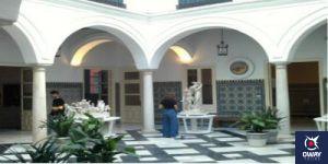 Patio del museo de Bellver en Sevilla
