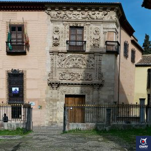 Facade of the House of Castril