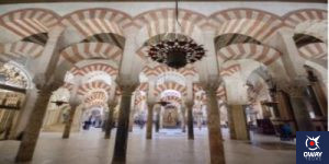 Arches of the mosque-cathedral of Córdoba