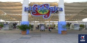 Entrance to Isla Magica in Seville