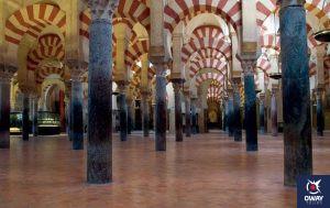 Haram de la Mezquita de Córdoba