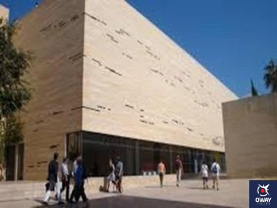 Visitor Reception Center - Cordoba Tourism (IMTUR)