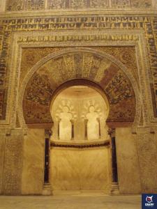 Muro de Quibla Mezquita de Córdoba