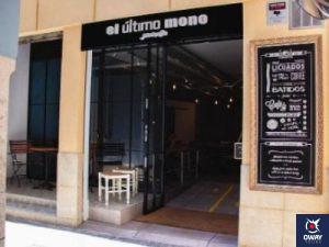 Entrada cafetería El último Mono en Málaga