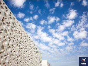 Façade originale et atypique du Centre andalou d'art contemporain de Cordoue
