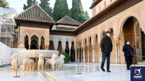 The Alhambra Granada