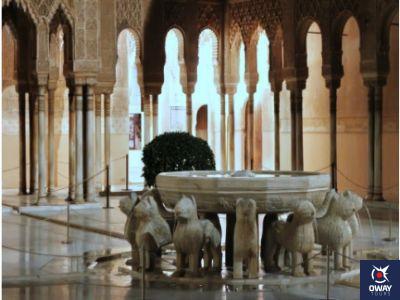 Patio de los leones Granada