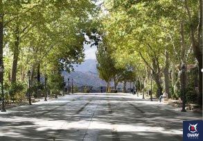 Alameda of the Tajo Ronda