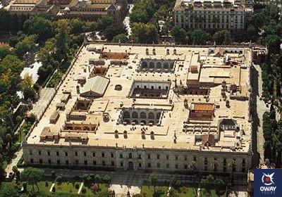 Real Fábrica de Tabaco en Sevilla. Actualmente es la Universidad de Sevilla