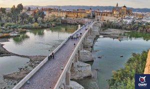 Qué hacer en Córdoba con los niños